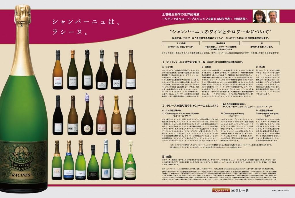 vino_201512_HP