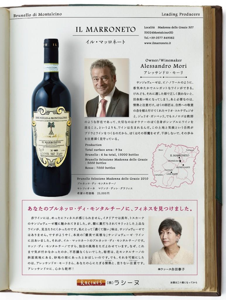 vino201510_HP